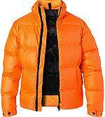 Codewort-Pufferjacket, Komplett-Outfit